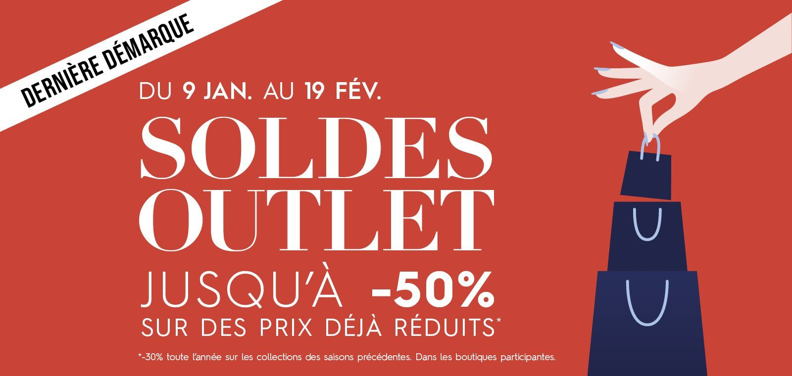 Soldes d'Hiver 2018 - Channel Outlet Store